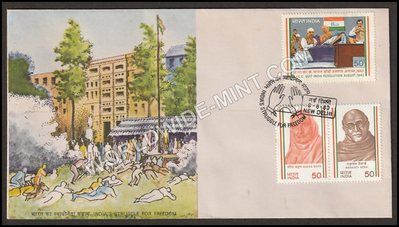 1983 India's Struggle for freedom 1st Seies-3v Set FDC