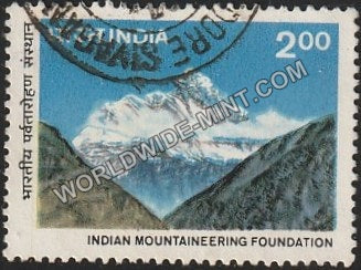 1983 Indian Mountaineering Foundation Used Stamp