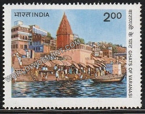 1983 World Tourism Organisation (Ghats of Varanasi) MNH