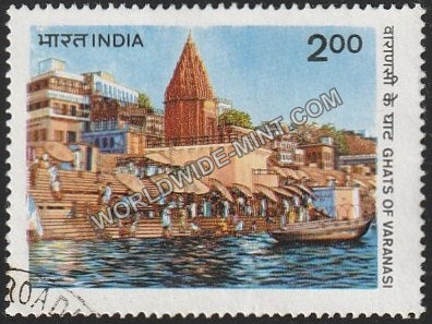 1983 World Tourism Organisation (Ghats of Varanasi) Used Stamp
