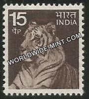 INDIA Tiger 5th Series(15p) Definitive MNH