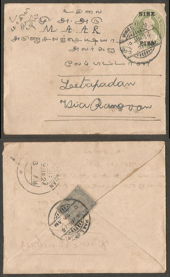 India 1924 King George V 9p in Black on ½ a Green on White Thick laid Paper  120 mm x 94 mm Cover from Pallathur to Laetapandan Burma with Additional 3p stamp in the Back side , A95
