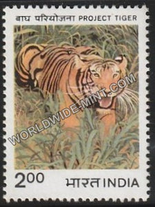 1983 Project Tiger MNH