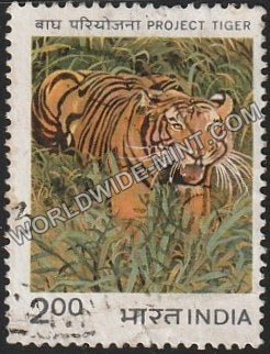 1983 Project Tiger Used Stamp
