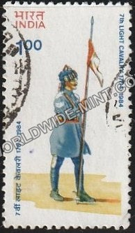 1984 7th Light Cavalry Regiment Used Stamp