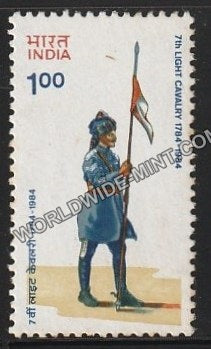 1984 7th Light Cavalry Regiment MNH