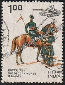 1984 The Deccan Horse Used Stamp