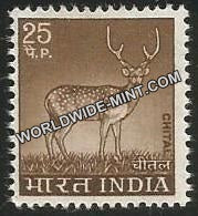 INDIA Chittal (Spotted Deer) 5th Series(25p) Definitive MNH