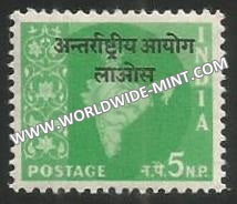 1963 - 1965 India Map Series - Overprint Laos - 5np Ashoka Watermark MNH