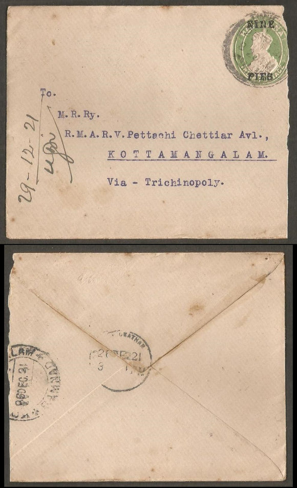 India 1921King George V 9p in Black on ½ a Green on White Thick laid Paper  120 mm x 94 mm Cover from Kanadukathan to Kothamangalam , A97