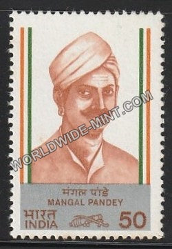 1984 India's Struggle for Freedom-Mangal Pandey MNH