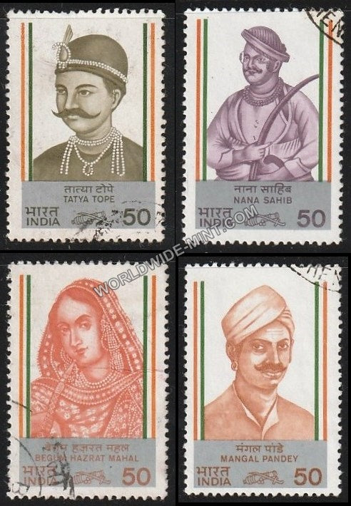 1984 India's Struggle for Freedom-Set of 4 Used Stamp