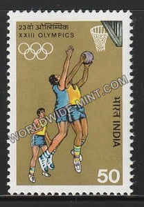 1984 XXIII Olympic Games-Basket Ball MNH