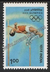 1984 XXIII Olympic Games-High Jump MNH
