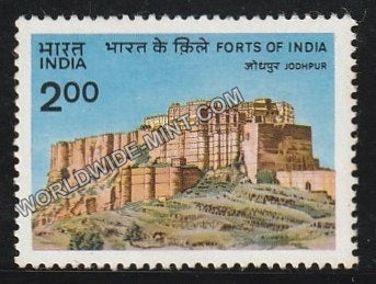1984 Forts of India-Gwalior MNH