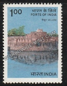1984 Forts of India-Vellore MNH