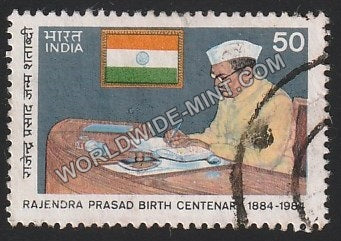 1984 Dr.Rajendra Prasad Birth Centenary Used Stamp