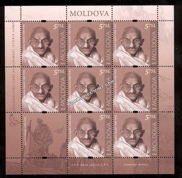 2019 Moldova Gandhi Sheet let