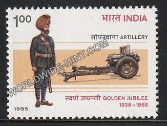 1985 Regiment of Artillery MNH