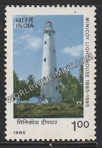 1985 Minicoy Lighthouse MNH