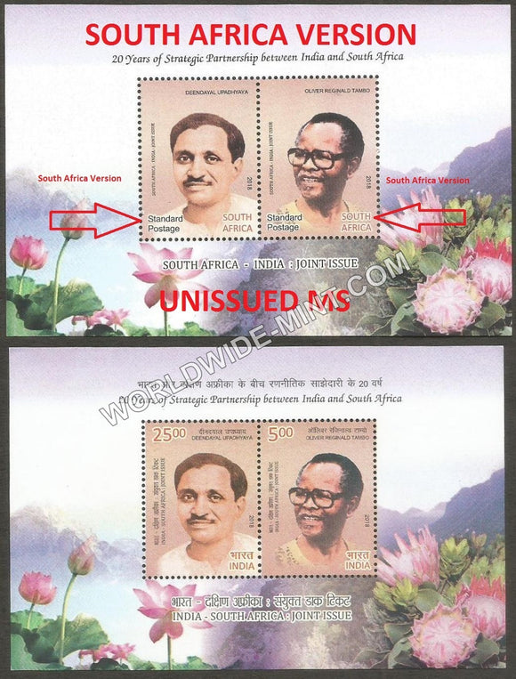 2018 South Africa India Joint Issue-Deendayal MS-Both parts