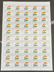 2019 Myanmar Gandhi Full Sheet