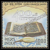 2005 Complete Year Pack MNH with Guru Granth sahib
