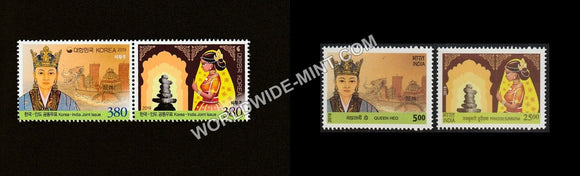 2019 Korea India Joint issue Setenant- Both parts