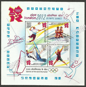 2012 London 2012 : Games of the XXX Olympiad Miniature Sheet