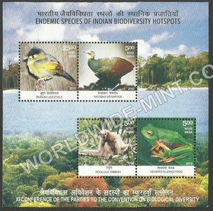2012 Enedmic Species of Indian Biodivesrity Hotspots Miniature Sheet