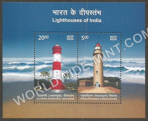 2012 Lighthouses of India Miniature Sheet