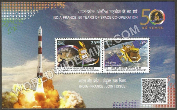 2015 India - France : Joint Issue - 50 Years of Space Cooperation Miniature Sheet