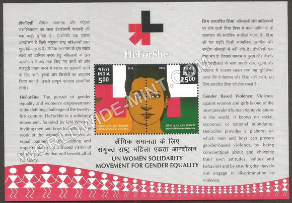2016 UN Women : He For She Miniature Sheet