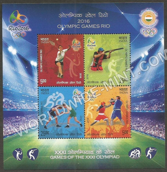 2016 Games of the XXXI Olympiad : Rio 2016 Miniature Sheet