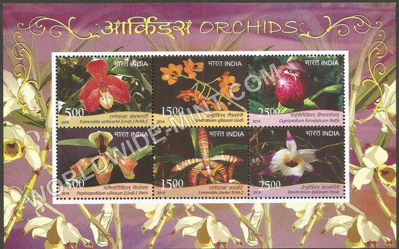2016 Orchids Miniature Sheet