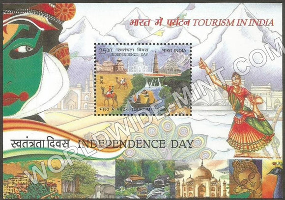 2016 Tourism in India : Independence Day 2016 Miniature Sheet
