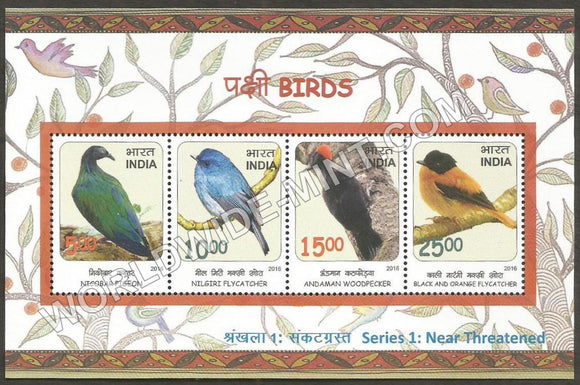 2016 Birds Series 1 - Near Threatened Miniature Sheet