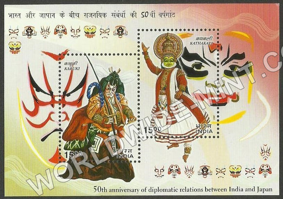 2002 50th Anniversary of Diplomatic Relations between India and Japan Miniature Sheet