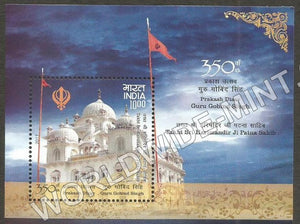 2017 350th Prakash Parv of Guru Gobind Singh Miniature Sheet