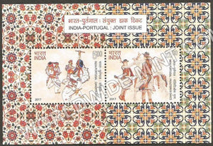 2017 India - Portugal : Joint Issue Miniature Sheet