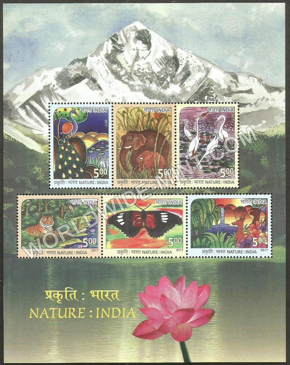 2017 Nature India Miniature Sheet