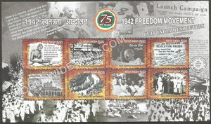 2017 75th Anniversary of 1942 Freedom Movement Miniature Sheet
