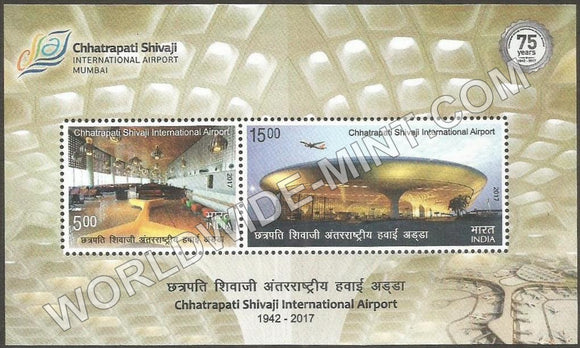 2017 Chhatrapati Shivaji International Airport - 75 Years Miniature Sheet