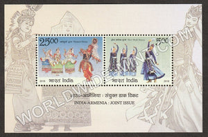 2018 India - Armenia : Joint Issue Miniature Sheet