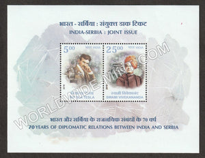 2018 India - Serbia : Joint Issue Miniature Sheet