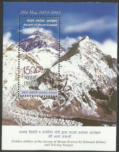 2003 Golden Jubillee of The Ascent of Mount Everest Miniature Sheet