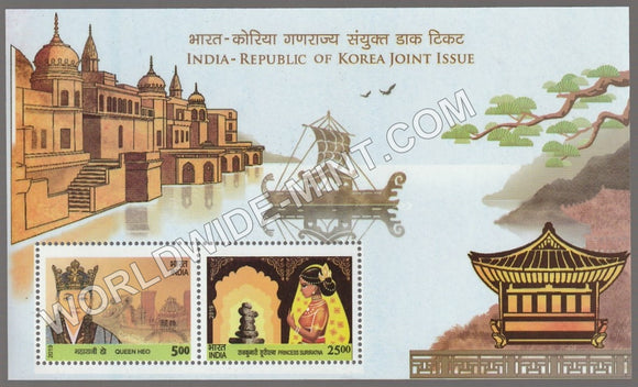 2019 India Korea Joint Issue  Miniature Sheet