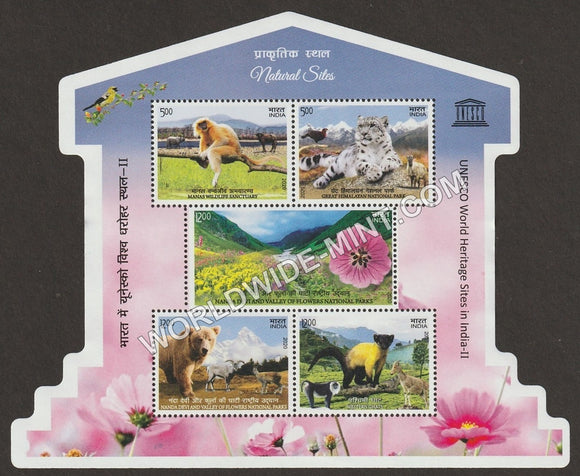 2020 UNESCO World Heritage Sites in India - II Miniature Sheet