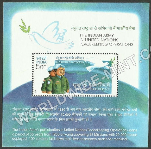 2004 Indian Army in UN Peacekeeping Forces Miniature Sheet