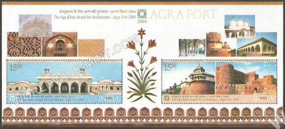 2004 The Aga Khan Award for Architecture : Agra Fort 2004 Miniature Sheet
